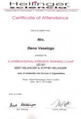 helinger-sciencia-2