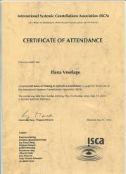 sertifikatev_isca_3_2014.05.11